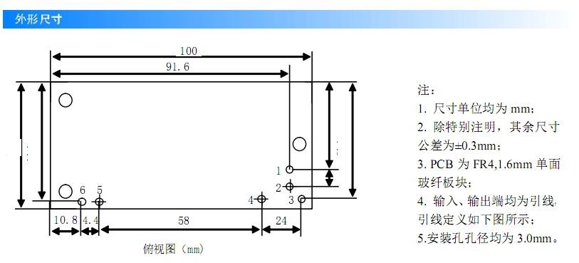 产品品牌: BPE 产品型号: HK403210 应用场合: 国网Ⅱ型集中器 输入电压: 85~264Vac或110~370Vdc 输出功率: 5W 输出路数: 单路 EMC性能: 四级 体积大小: 100*50*25mm(长*宽*高) 封装形式:裸板形式